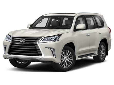 2020 Lexus LX 570 Base (Stk: P8767) in Ottawa - Image 1 of 9
