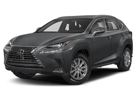 2020 Lexus NX 300 Base (Stk: P8845) in Ottawa - Image 1 of 9