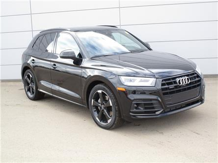 2020 Audi Q5 45 Technik (Stk: 200061) in Regina - Image 1 of 27