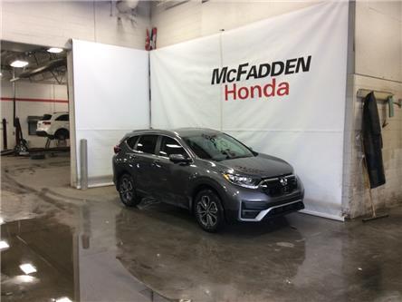 2020 Honda CR-V EX-L (Stk: 2159) in Lethbridge - Image 1 of 9