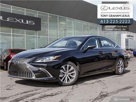 2020 Lexus ES 350 Premium (Stk: P8831) in Ottawa - Image 1 of 29