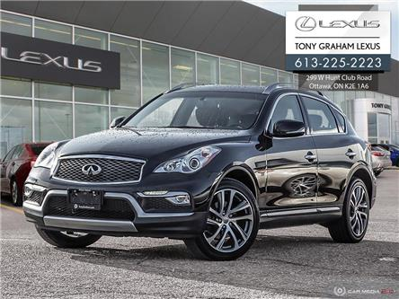 2016 Infiniti QX50 Base (Stk: P8817A) in Ottawa - Image 1 of 59