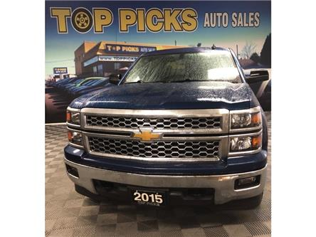 2015 Chevrolet Silverado 1500 LT (Stk: 229166) in NORTH BAY - Image 1 of 27