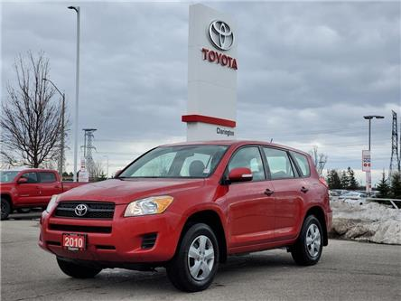 2010 Toyota RAV4  (Stk: P2424A) in Bowmanville - Image 1 of 21