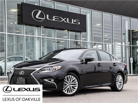 2017 Lexus ES 350 Base (Stk: UC7907) in Oakville - Image 1 of 23