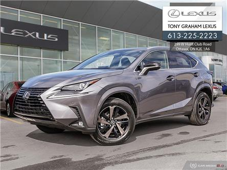 2020 Lexus NX 300 Base (Stk: P8836) in Ottawa - Image 1 of 29