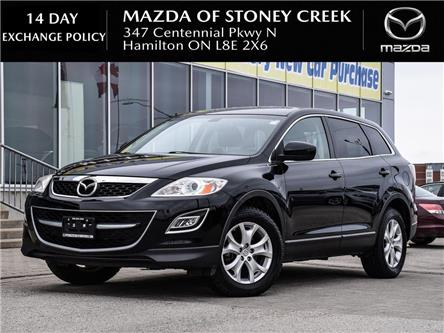 2012 Mazda CX-9 GS (Stk: SU1458A) in Hamilton - Image 1 of 22