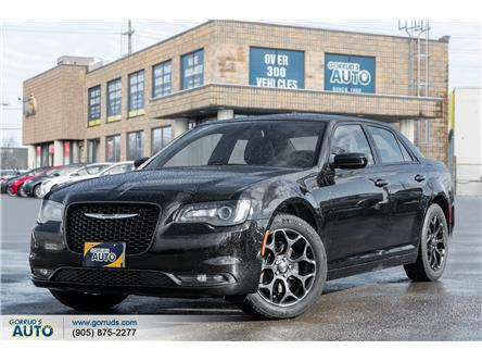 2019 Chrysler 300 S (Stk: 595005) in Milton - Image 1 of 19