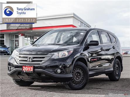 2013 Honda CR-V EX (Stk: 59142A) in Ottawa - Image 1 of 30