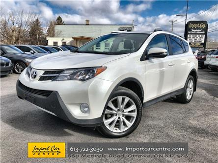 2015 Toyota RAV4 Limited (Stk: 252347) in Ottawa - Image 1 of 25