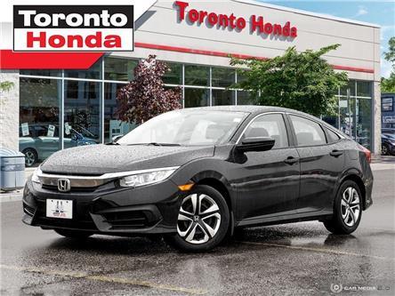 2017 Honda Civic Sedan LX (Stk: H39983L) in Toronto - Image 1 of 27