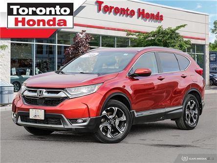 2017 Honda CR-V Touring (Stk: H40125L) in Toronto - Image 1 of 29