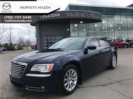 2013 Chrysler 300 Touring (Stk: P7914A) in Barrie - Image 1 of 21