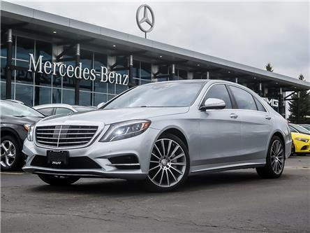 2017 Mercedes-Benz S-Class Base (Stk: K4018) in Kitchener - Image 1 of 28