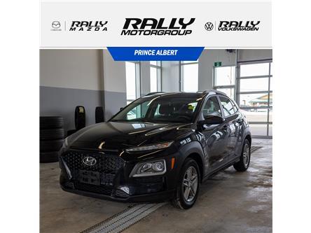 2018 Hyundai Kona  (Stk: V1187) in Prince Albert - Image 1 of 15
