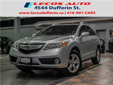 2015 Acura RDX Base (Stk: 800188) in Toronto - Image 1 of 26