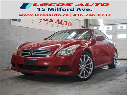 2008 Infiniti G37  (Stk: 123018) in Toronto - Image 1 of 22