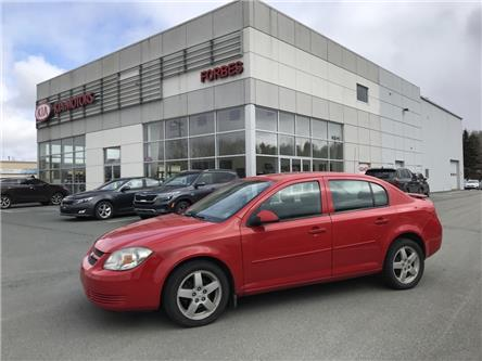 2010 Chevrolet Cobalt LT (Stk: 20140A) in New Minas - Image 1 of 10
