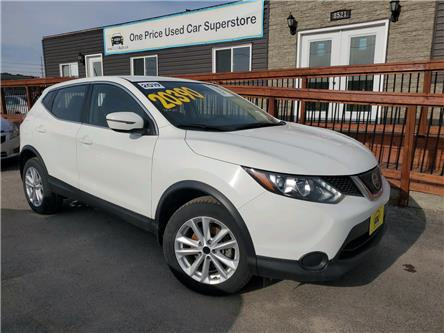 2019 Nissan Qashqai S (Stk: 10554) in Milton - Image 1 of 24