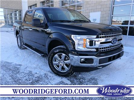 2018 Ford F-150 XLT (Stk: 30061) in Calgary - Image 1 of 19