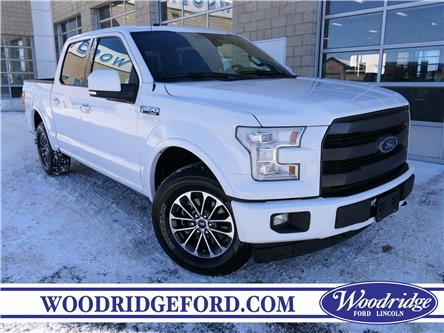 2017 Ford F-150 Lariat (Stk: L-550A) in Calgary - Image 1 of 23