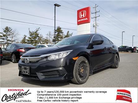 2017 Honda Civic LX (Stk: 20P032) in Kingston - Image 1 of 11