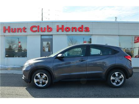2017 Honda HR-V LX (Stk: B00262A) in Gloucester - Image 1 of 23