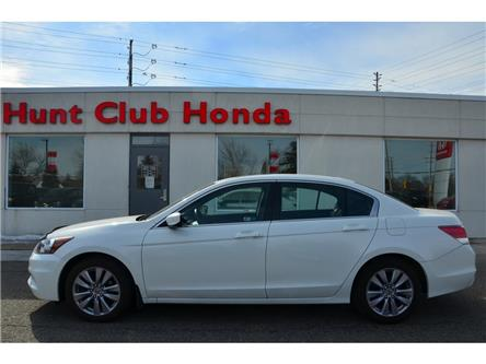2012 Honda Accord EX (Stk: Z00832A) in Gloucester - Image 1 of 22