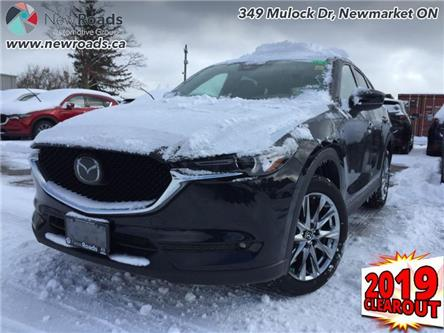 2019 Mazda CX-5 Signature Auto AWD (Stk: 41413) in Newmarket - Image 1 of 23