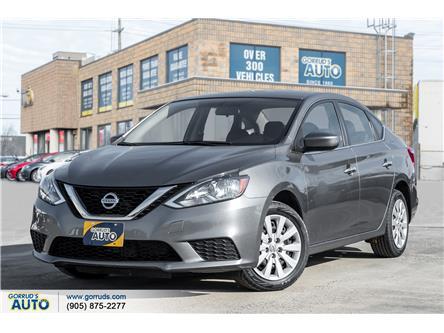 2017 Nissan Sentra 1.8 SV (Stk: 317131) in Milton - Image 1 of 19