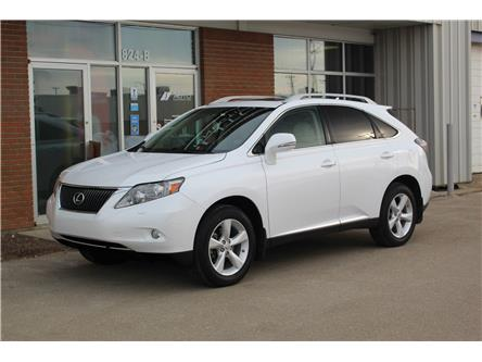 2010 Lexus RX 350 Base (Stk: 053271) in Saskatoon - Image 1 of 24