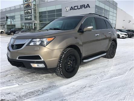 2011 Acura MDX Elite Package (Stk: 50032A) in Saskatoon - Image 1 of 25