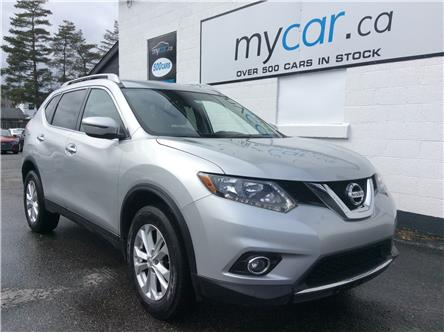 2016 Nissan Rogue SV (Stk: 200319) in Richmond - Image 1 of 20