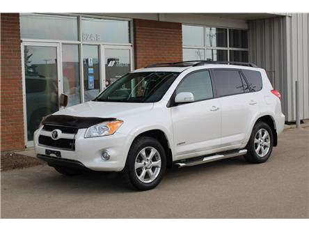 2010 Toyota RAV4 Limited V6 (Stk: 015788) in Saskatoon - Image 1 of 20