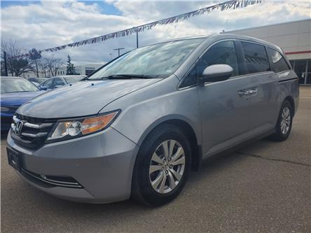 2016 Honda Odyssey EX-L (Stk: 327159A) in Mississauga - Image 1 of 23