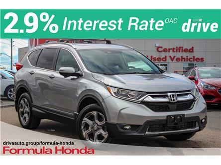 2018 Honda CR-V EX (Stk: B11776) in Scarborough - Image 1 of 31