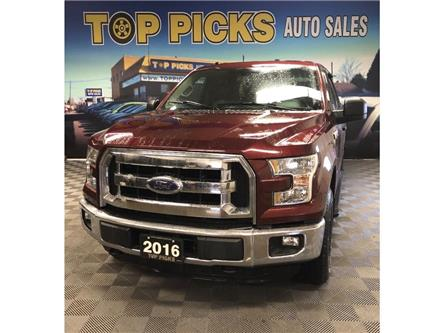 2016 Ford F-150 XLT (Stk: A24485) in NORTH BAY - Image 1 of 24