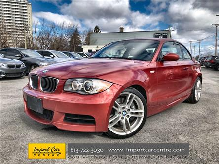 2008 BMW 135i  (Stk: F22051) in Ottawa - Image 1 of 22