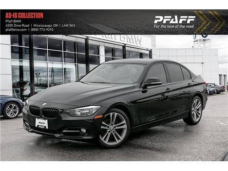 2015 BMW 320i xDrive (Stk: U5848) in Mississauga - Image 1 of 17