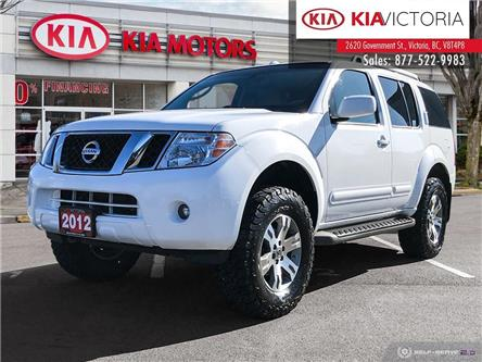 2012 Nissan Pathfinder SV (Stk: A1464A) in Victoria - Image 1 of 25