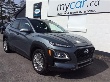 2020 Hyundai Kona 2.0L Preferred (Stk: 200321) in Richmond - Image 1 of 20