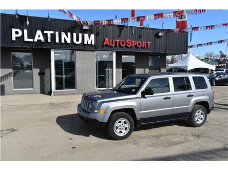 2015 Jeep Patriot Sport/North (Stk: PP605) in Saskatoon - Image 1 of 20