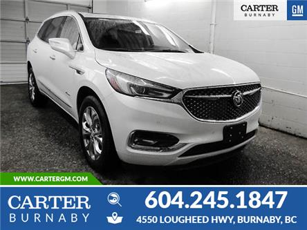 2020 Buick Enclave Avenir (Stk: E0-11130) in Burnaby - Image 1 of 13