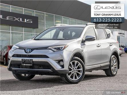 2017 Toyota RAV4 Hybrid Limited (Stk: Y3639) in Ottawa - Image 1 of 30