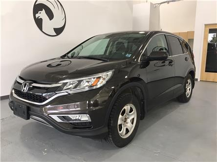 2016 Honda CR-V EX-L (Stk: 1270) in Halifax - Image 1 of 20