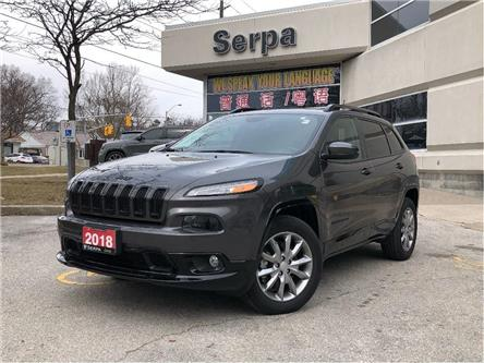2018 Jeep Cherokee North (Stk: 184025) in Toronto - Image 1 of 20