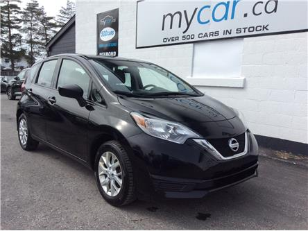 2018 Nissan Versa Note 1.6 SV (Stk: 200341) in Richmond - Image 1 of 20
