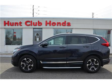2017 Honda CR-V Touring (Stk: B00185A) in Gloucester - Image 1 of 25