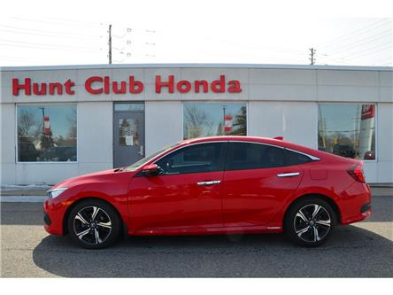 2018 Honda Civic Touring (Stk: 7505A) in Gloucester - Image 1 of 22