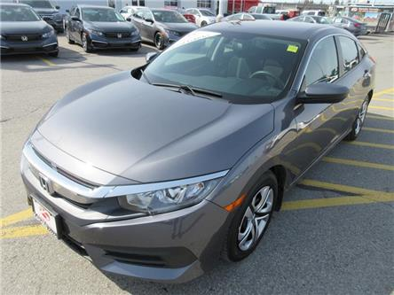 2016 Honda Civic LX (Stk: K15277A) in Ottawa - Image 1 of 19